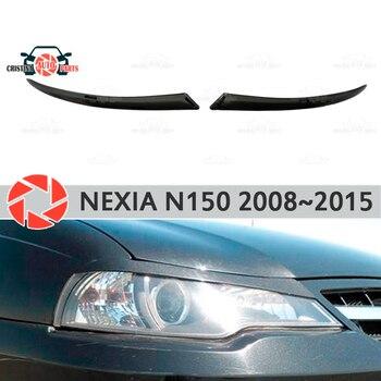 Lông mày cho Daewoo Nexia 2008 ~ 2015 cho đèn pha lông mao lông mi nhựa khuôn trang trí trang trí kiểu dáng xe đúc