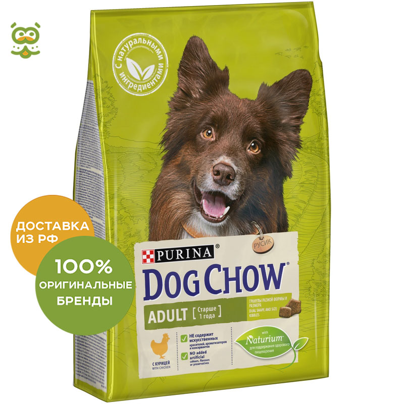 Dog food Dog Chow Adult for adult dogs of all breeds, Chicken, 2.5 kg. dog food dog chow senior for dogs of all breeds from the age of 9 years lamb 2 5 kg