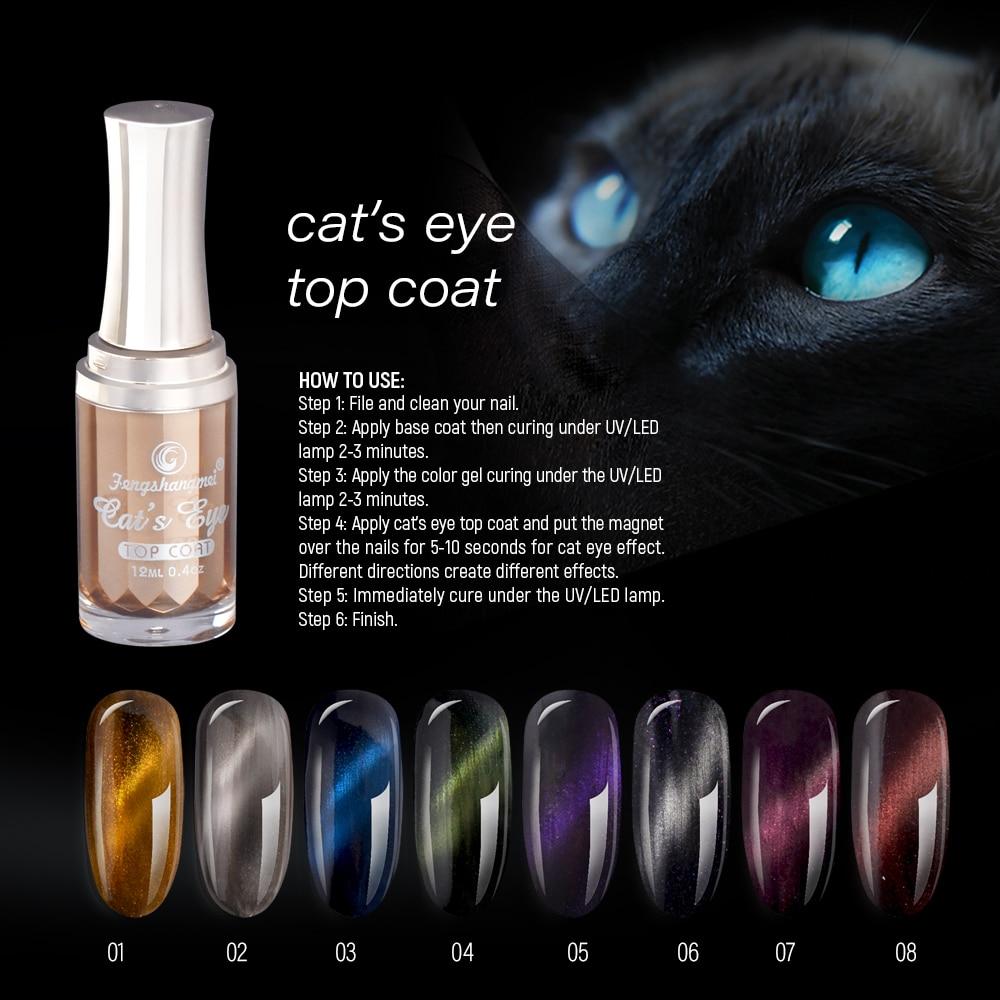 Fengshangmei 12ml Gel Eye Eye Barniz Barniz Esmalte de uñas Gel de - Arte de uñas