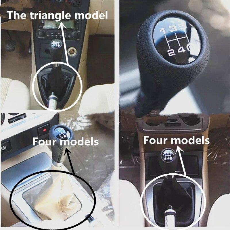 רכב gear shift מנוף dustproof כיסוי, רכב משמרת כדוריד עבור ג 'ילי CK, CK2, CK3
