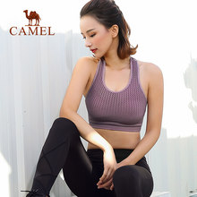 CAMEL Women Sports Bra Gym Tops Running Vest Tight Shirts Fitness Yoga Midriff Tank Top Training Knit Upper Breathable(China)