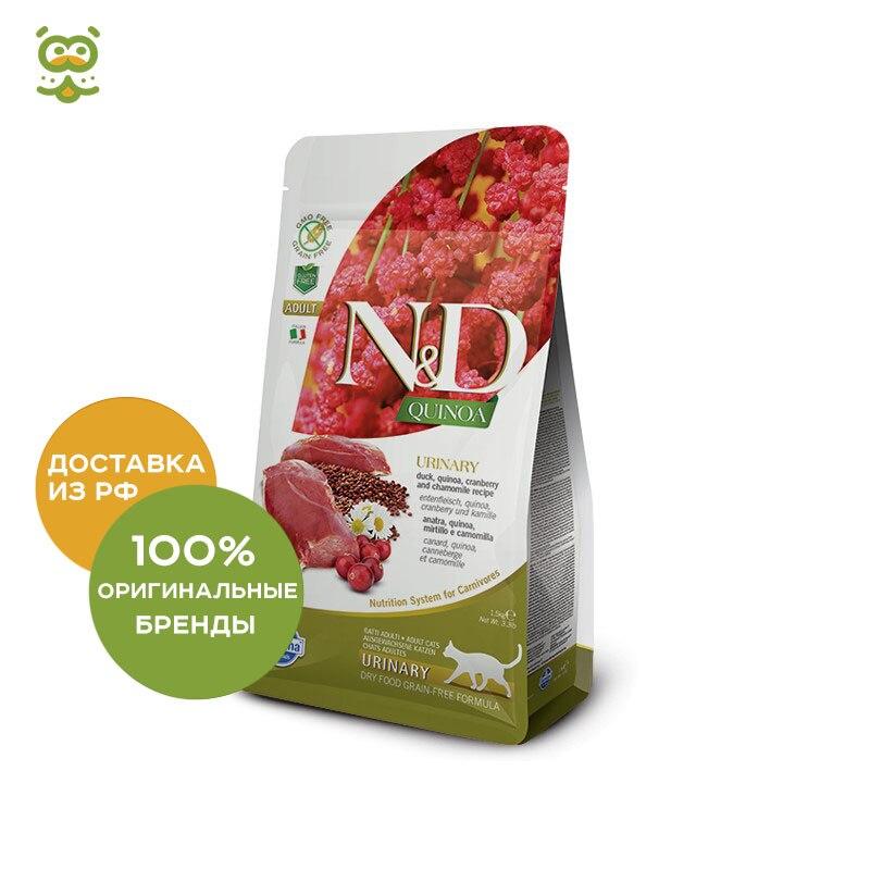 N&D Cat Quinoa Urinary корм для профилактики мочекаменной болезни у кошек, Утка и киноа, 300 г.