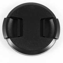 UXCELL 58Mm Plastic Clip On Entrance Lens Cap Cowl Black For Digital Digital camera