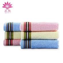 muchun Brand Stripe Color Jacquard Weaving Face Towel 100% Natural Cotton Fabric Soft Washrag Hand For Adults