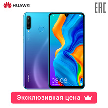 Смартфон HUAWEI P30 lite 128ГБ