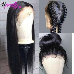 Прямые Синтетические волосы на кружеве парик предварительно сорвал Синтетические волосы на кружеве человеческих волос парики с ребенком