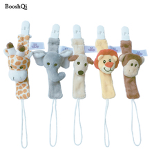 High Quality Plush Pacifier Clips Cute Animal Toy Baby Pacifier Chain Dummy Nipple Clip Holder Kids Feeding Products Baby Gift