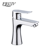 FRUD New 1 Set Basin Faucets Single Handle Basin Mixer Tap Bath Waterfall Bathroom Faucet Chrome