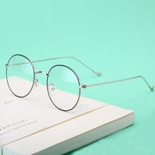 купить DOKLY Vintage unisex women and men Metal Round Glasses Frame Fashion Original Clear Reading Glasses по цене 315.01 рублей