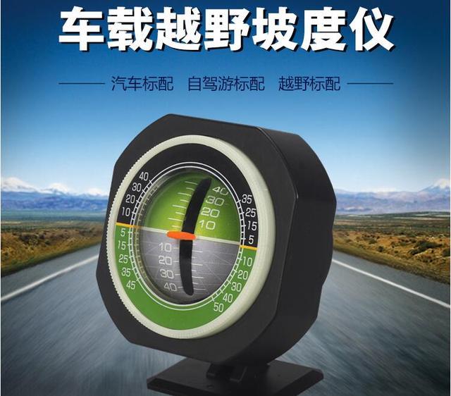 High Precision Vehicle Car Slope Meter Level Car Compass Luminous