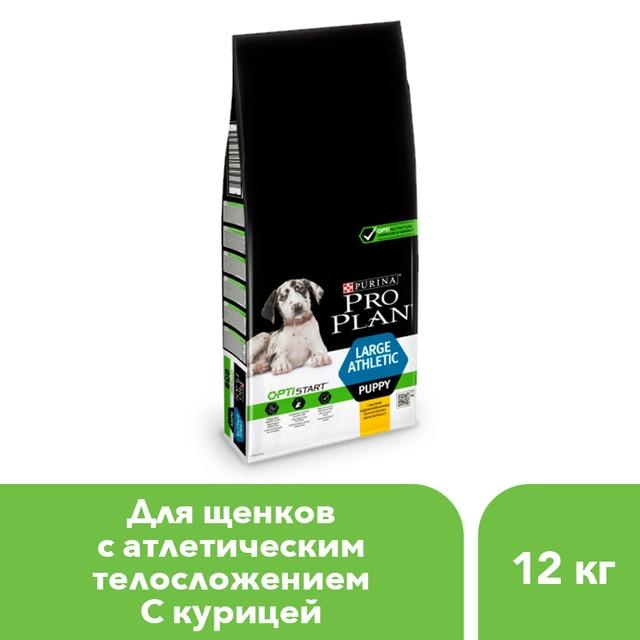 Сухой корм Pro Plan для щенков крупных пород с атлетическим телосложением с комплексом OPTISTART® с курицей и рисом, 12 кг.