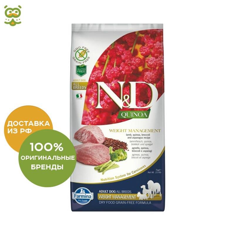 купить N&D Dog Grain Free Quinoa Weight Management dog food for weight control, Lamb, 7 kg. по цене 7316.5 рублей