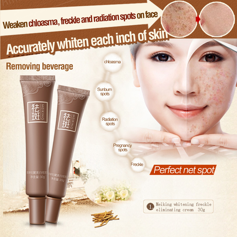 MEIKING Dark Spot Corrector Skin Whitening Fade Cream Lightening Blemish  Serum Reduces Age Spots Freckles Melasma Face Cream -in Facial Self Tanners  &