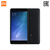 Smartphone Xiaomi MI MAX2 64GB mobile phone 2017