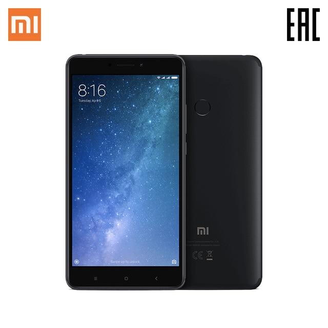 Смартфон Xiaomi MI MAX2 64GB Официальная гарантия 1 год Бесплатная доставка от 2 дней