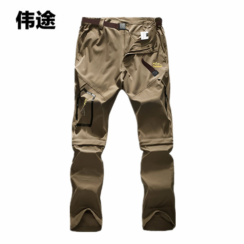 WEITU Men's Summer Softshell Quick Dry Windproof Pants Outdoor Sports Waterproof Trekking Hiking Camping Male's Trousers 6XL outdoor softshell hiking pants men 5xl 6xl 7xl 8xl waterproof breathable bottoms male trekking sports large size trousers