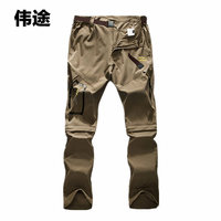 WEITU Men's Summer Softshell Quick Dry Windproof Pants Outdoor Sports Waterproof Trekking Hiking Camping Male's Trousers 6XL