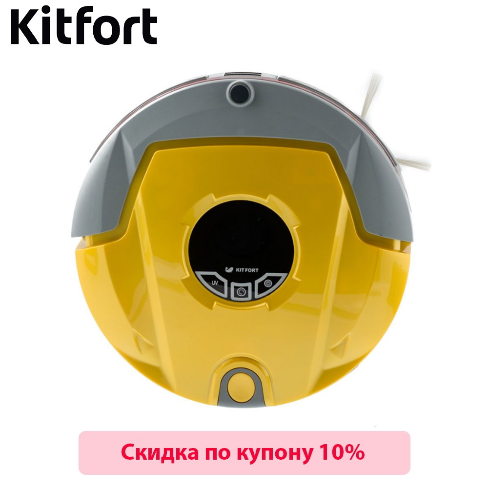 Kitfort KT-501 yellow Vacuum Cleaner robot Vacuum Cleaner robot Robot vacuum cleaner for home Vacuum Cleaner Robot Wireless vacuum cleaner Wireless Robots free shipping from russia hot sales lowest noise intelligent robot vacuum cleaner a320 for home