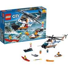 Конструктор LEGO City 60166: Сверхмощный спасательный вертолёт