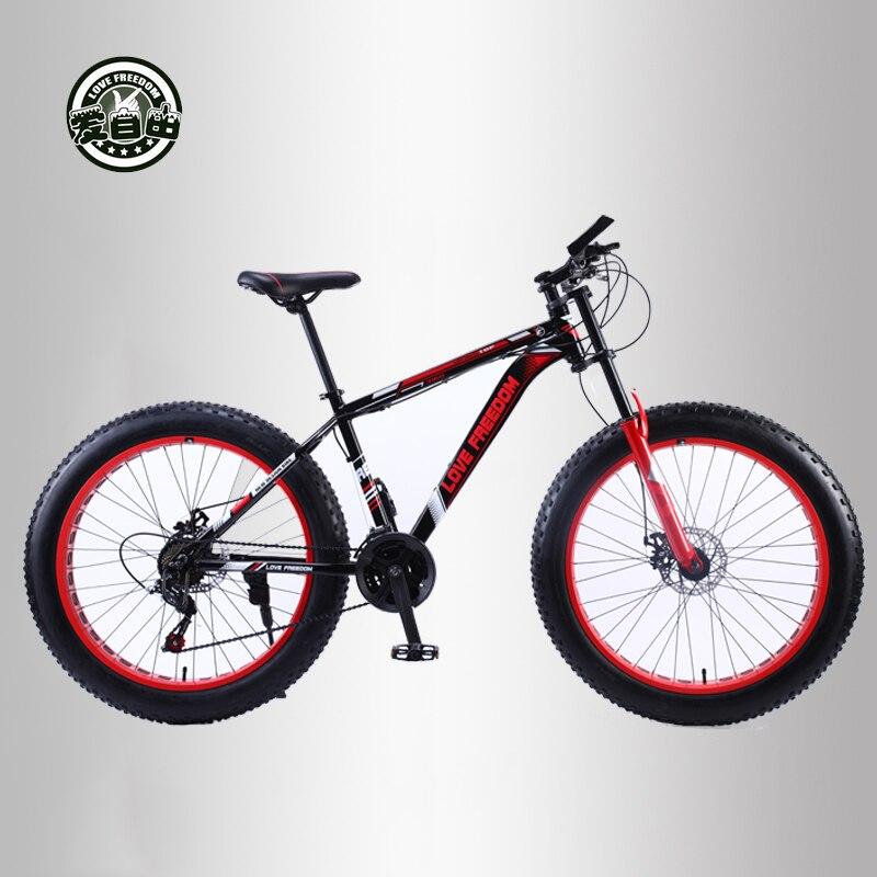 Aiment la liberté VTT vélo 26 pouces 7/21/24/27 déplacement une roue neige vélo 17.5 pouces en aluminium vélo