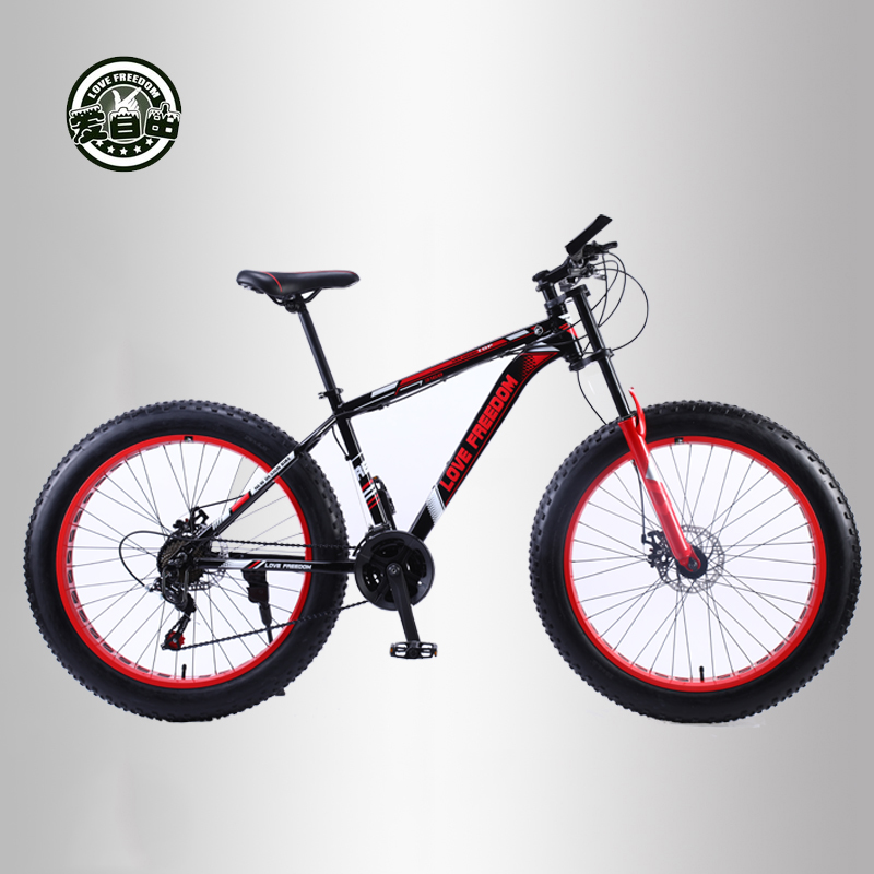 Love freedom mountain bike bicycle 26 inch 7/21/24/27 shifting one wheel snow bicycle 17.5 inch aluminum bikeLove freedom mountain bike bicycle 26 inch 7/21/24/27 shifting one wheel snow bicycle 17.5 inch aluminum bike