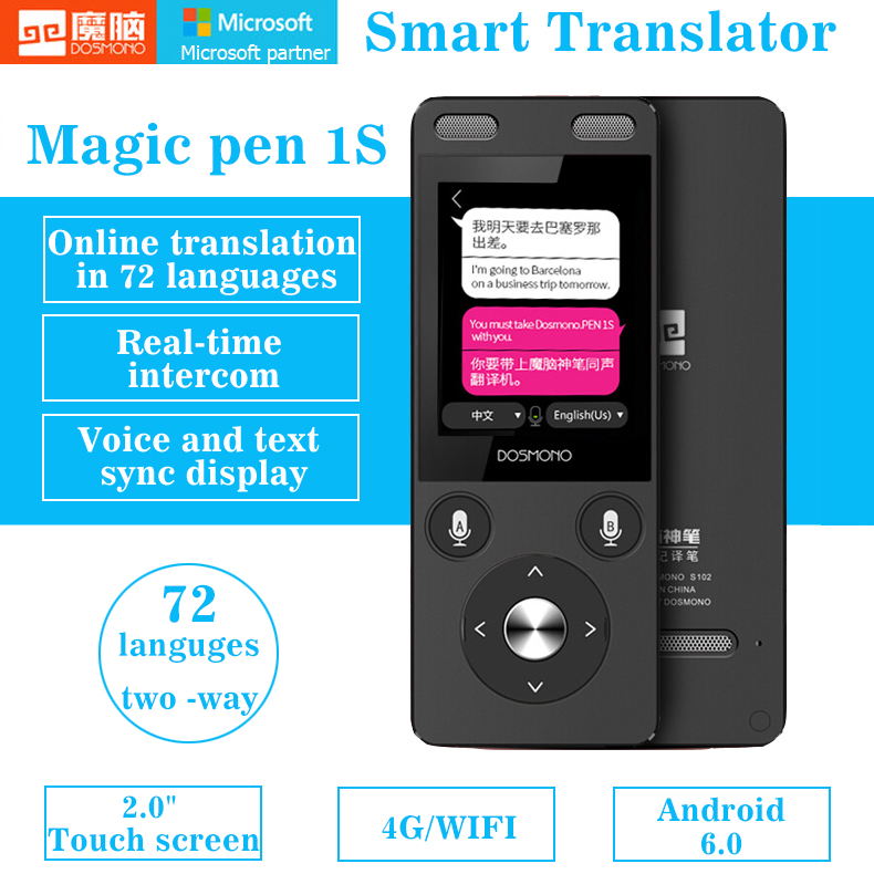 DOSMONO penna Traduttore supporto 72 lingue 1250 mah schermo di tocco del Android 6.0 di viaggio globale assistente dizionario elettronico