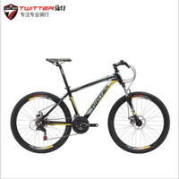 High quality 26 inch (S) bicycles are 21 speed aluminum mountain bike frame, bicycle brake pedal, mechanical disc brake.