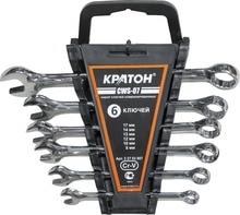 Набор ключей комбинированных КРАТОН CWS-07 6 пр.