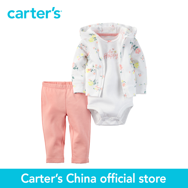 caa1ec0ad Carter's 3 pcs baby children kids Babysoft Cardigan Set 126G276 sold by  Carter's China official store