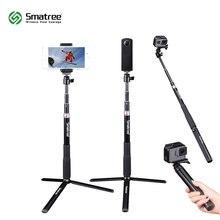 Smatree SmaPole Q3S Telescoping Selfie Stick with Tripod Stand for GoPro Hero,Xiaomi yi,SJCAM Cameras, Ricoh Theta S, M15 C