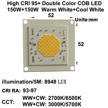 MARSWALLED High CRI RA 95+ Power Density 150W+150W Two Channel CCT Tunable COB LED Warm White + Cool DC38.5V 3.7A