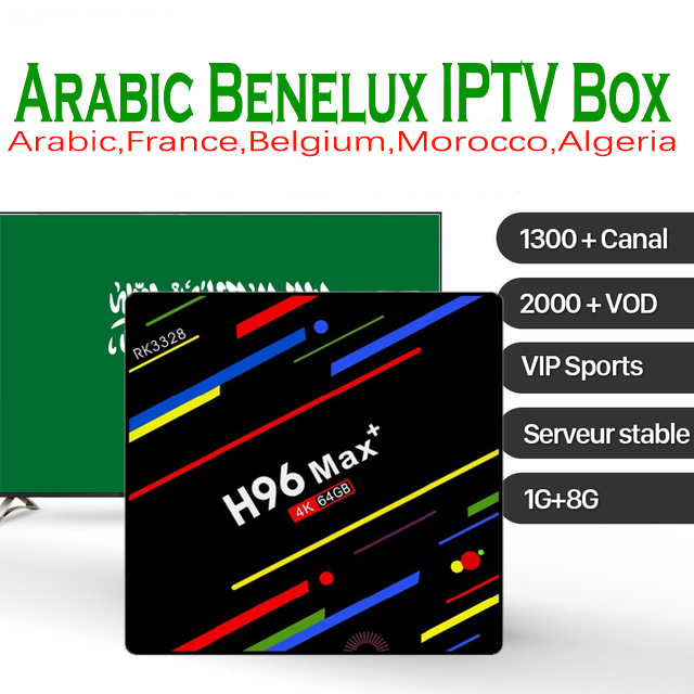 Arabic IPTV Box H96 MAX Plus 4G+32G 4G+64G Android 8.1 TV Box with 1300 Lives 2000 VOD Arabic France Morocco IPTV Media Player