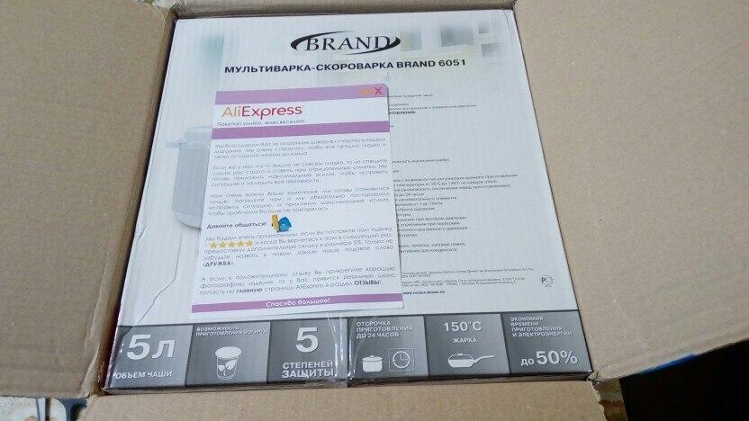 BRAND6051 Electric Pressure Cooker, 5L multicooker, Multivarka Cooking fast Rice Steamer Digital control