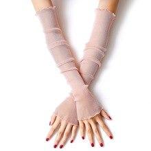 Черно-белые многоцветные Длинные женские сексуальные танцевальные костюмы для дискотеки, анти УФ-драйвер, кружевные длинные перчатки без пальцев