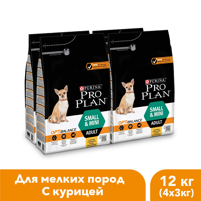 Pro Plan dry food for adult dogs of small and dwarf breeds with OPTIBALANCE complex, with high chicken content. 12 kg. paladin small flames pro bike cycling jerseys roupa ciclismo breathable racing bicycle cycling clothing quick dry sportswear