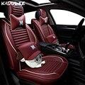 KADULEE (передняя и задняя) для LandRover  все модели  Range Rover Freelander discovery evoque  автоаксессуары  стайлинг автомобиля