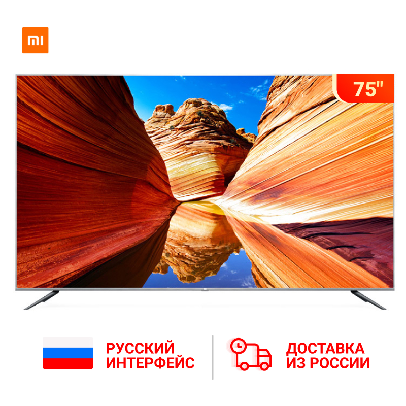 Xiaomi Smart 4S 75 inches 3840*2160 FHD Full 4K HD Screen TV Set HDMI WIFI Ultra-thin 2GB Ram 8GB Rom Game Play Display Dolby image