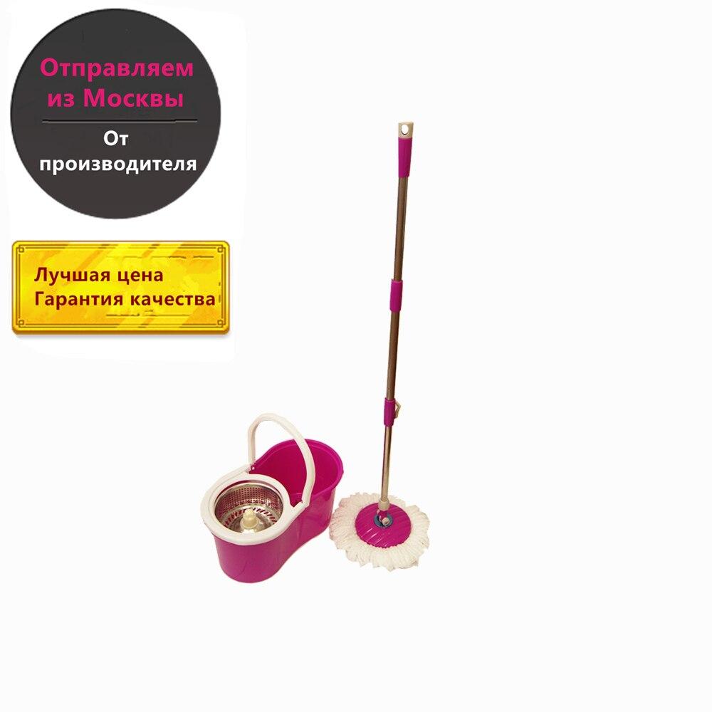 Nuevo 4 colores! púrpura rotación fregona y Medio Ambiente Swob S600PU