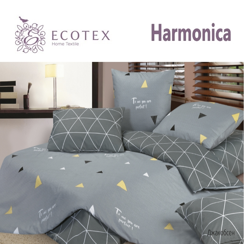 Bed linen Jacobsen, 100% Cotton. Beautiful, Bedding Set from Russia, excellent quality. Produced by the company Ecotex bed linen markiza 100% cotton beautiful bedding set from russia excellent quality produced by the company ecotex