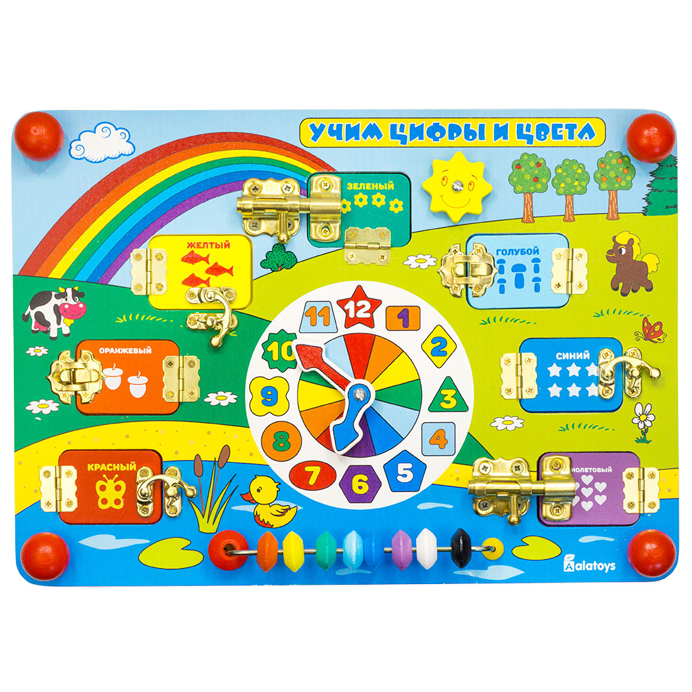 Puzzles Alatoys BB501 play children educational busy board toys for boys girls lace maze q2465 60001 q3649 60002 formatter pca assy formatter board logic main board mainboard mother board for hp 1012 1010