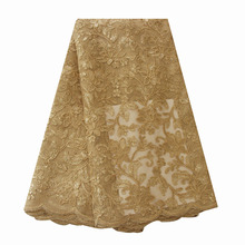 Ourwin Latest African Lace Fabric 2018 High Quality Gold White Lace Sequins With Cord Lace Pink Gray Nigerian Lace Fabrics