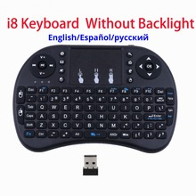 I8 Rus İngilizce 2.4 GHZ mini arka oyun Kablosuz Klavye Arkadan Aydınlatmalı Dokunmatik Pad hava fare Dizüstü Bilgisayarlar için...