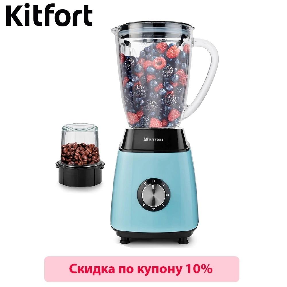 купить Blender smoothies Kitfort KT-1341 kitchen Juicer Portable blender kitchen Cocktail shaker Chopper Electric Mini blender по цене 2990 рублей