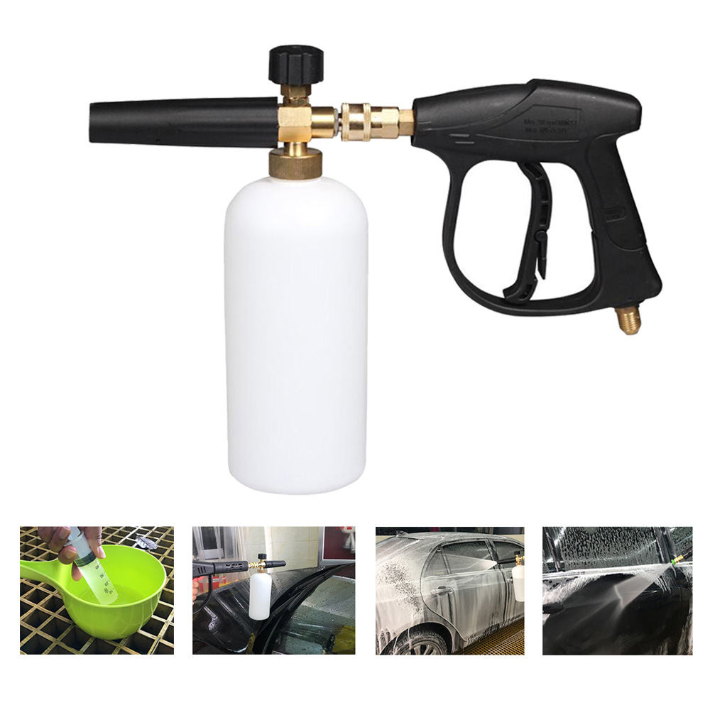 "High Pressure Foam Gun for Karcher K2 - K7 Series Snow Foam Lance Professional Foam Generator Car Washer 1/4"" Quick Release Drop(China)"