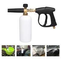 High Pressure Foam Gun for Karcher K2 - K7 Series Snow Foam Lance Professional Foam Generator Car Washer 1/4