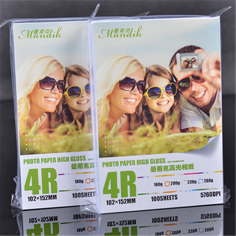 Office & School Supp. ... Paper ... 1000004383048 ... 2 ... 100 sheets 230g 4R(4*6) single glossy photo paper for inkjet printer ...