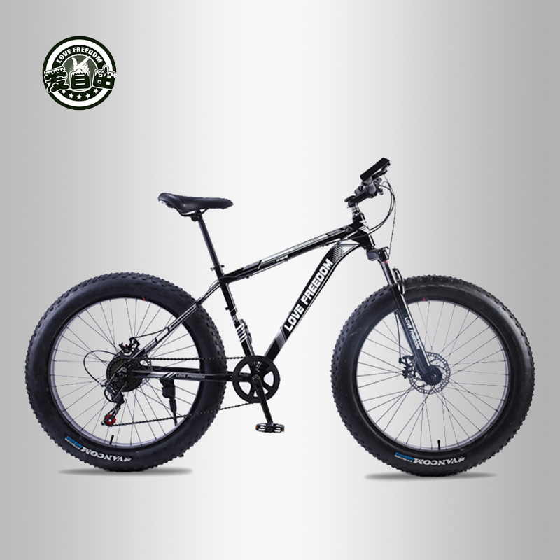 Love Freedom 7/24/27 Speed Mountain Bike Cross-country Aluminum Frame 26*4.0 Fatbike Disc brake Snow bicycle  Free Delivery(China)