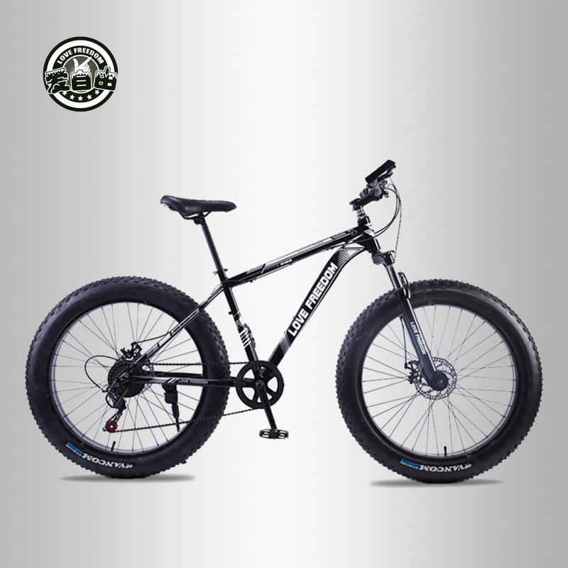 Love Freedom 7/24/27 Speed Mountain Bike Cross-country Aluminum Frame 26*4.0 Fatbike Disc brake Snow bicycle  Free Delivery