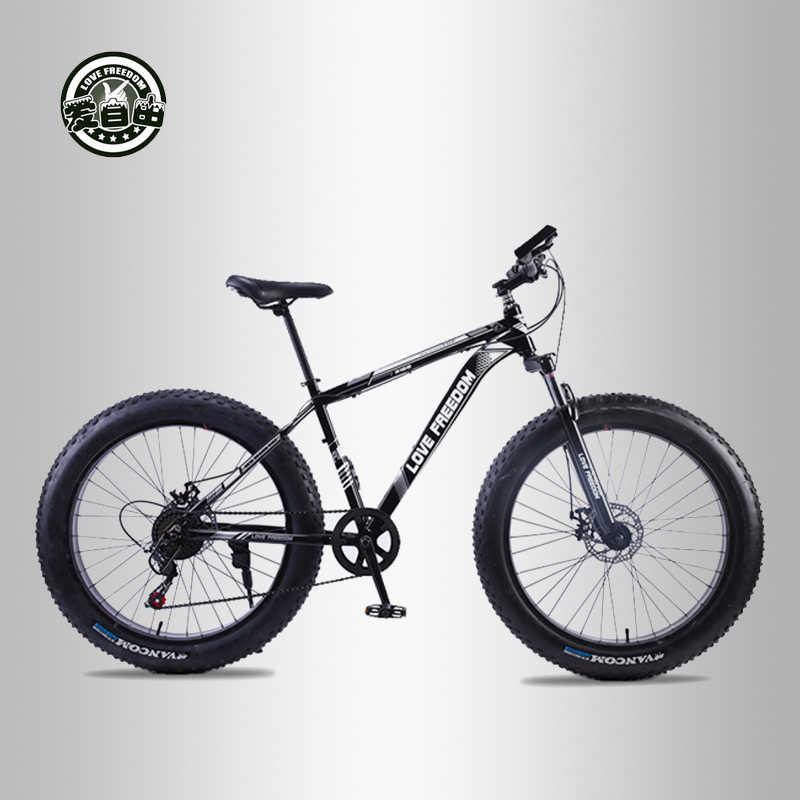 26 дюймов 24 скорости по пересеченной местности горный велосипеды алюминиевая рама пляж 4.0 шины снег велосипедны для мужчин и женщин бесплатная доставкафэтбайк