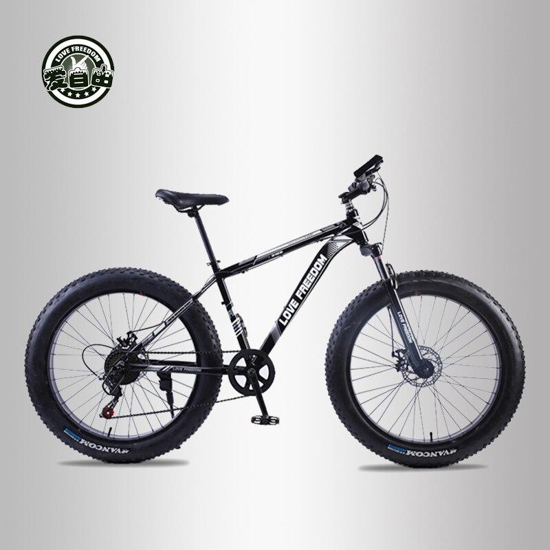 Amor liberdade 7/24/27 velocidade mountain bike cross-country quadro de alumínio 26*4.0 fatbike freio a disco bicicleta neve entrega gratuita